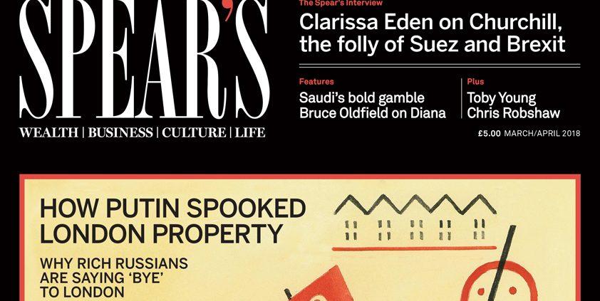 Meet the Journalist: Spear's Chris Jackson